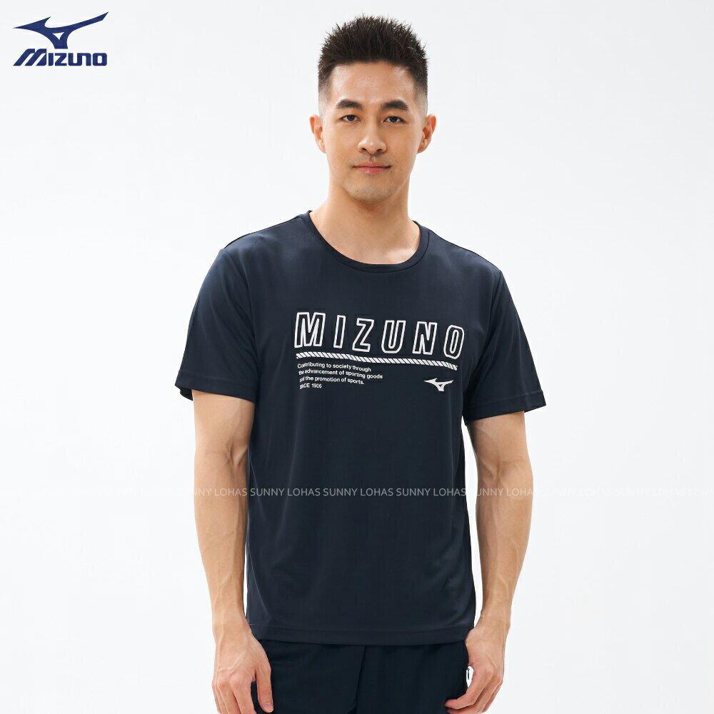 【領券最高折$430】MIZUNO 美津濃 男款 短袖T恤 運動上衣 排汗衫 抗紫外線 抗臭 32TA100709黑(C3)【陽光樂活】