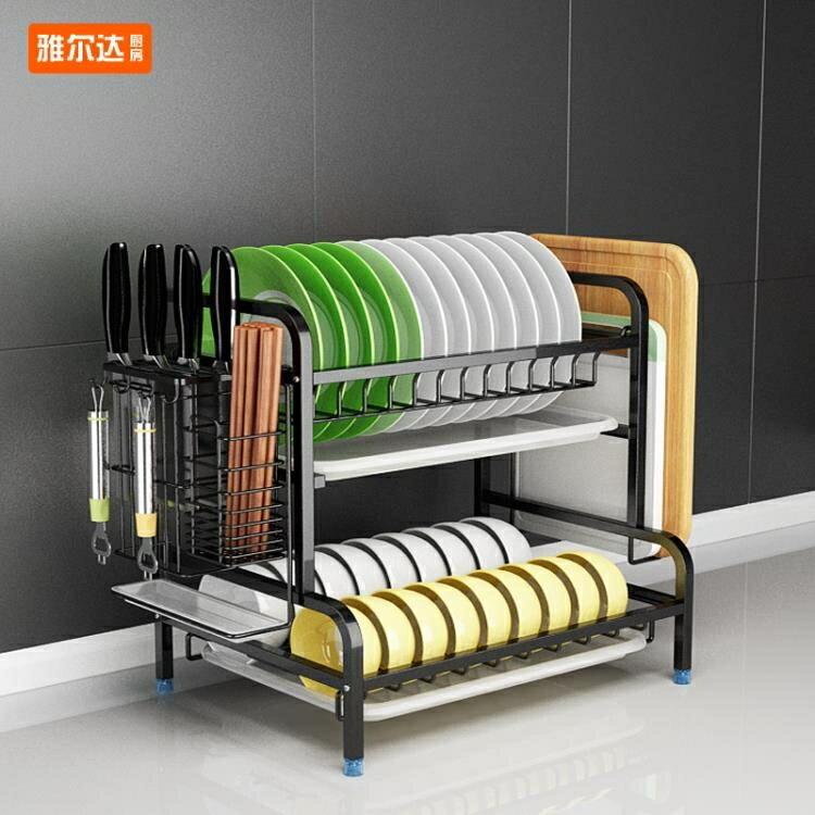304不銹鋼廚房碗架瀝水架晾放碗筷碗碟盤子瀝碗櫃收納盒置物架2層
