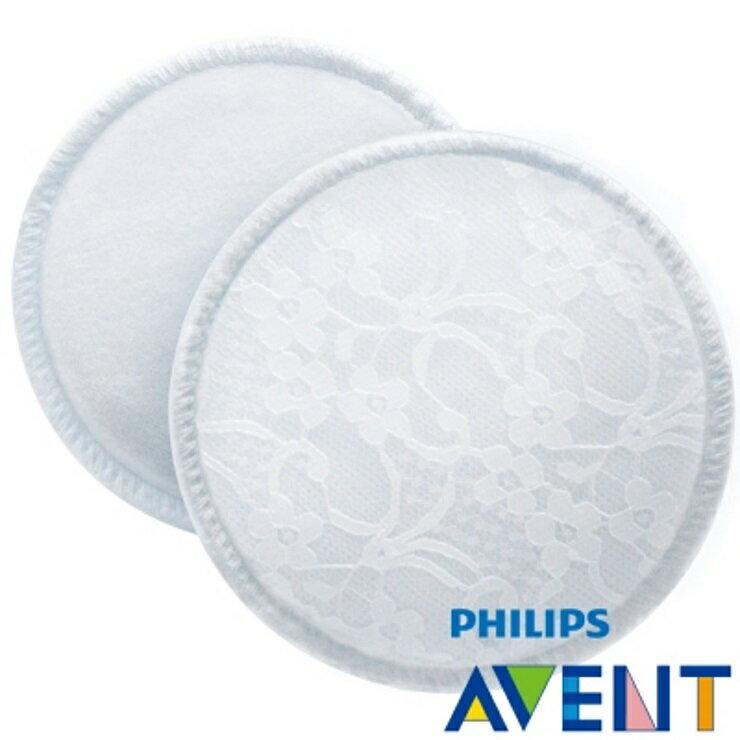 【寶貝樂園】Philips Avent 可洗式溢乳墊6入 - 限時優惠好康折扣