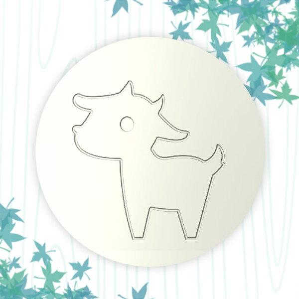 幸福森林:小小羊杯墊