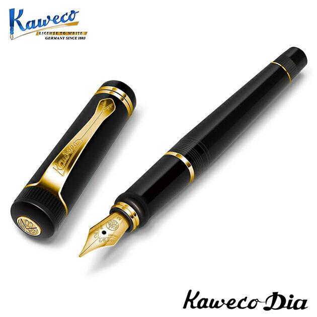 德國 KAWECO DIA迪雅鋼筆系列