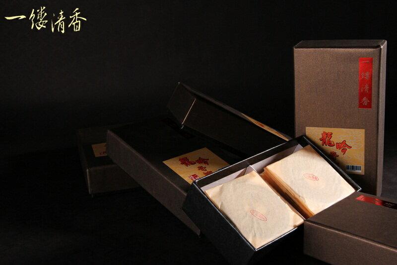 一縷清香 [黑龍吟盤香48片] 台灣香 沉香 檀香 富山 如意  印尼 越南 紅土 奇楠 大樹茶