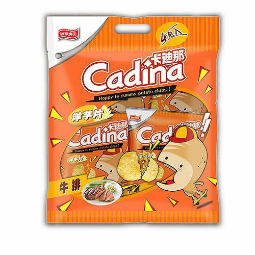 卡迪那洋芋片量販包-牛排180g【愛買】