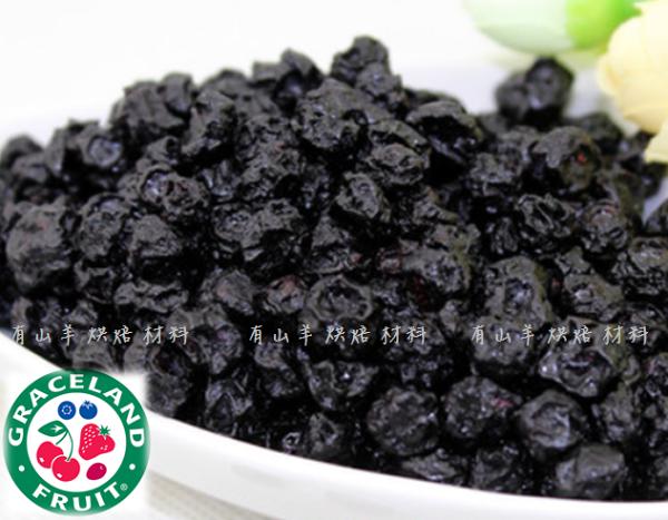 有山羊 手作烘焙材料:美國Graceland野生小藍莓乾(200g包)