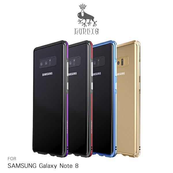 強尼拍賣~LUPHIESAMSUNGGalaxyNote8雙色亮劍邊框鋁合金邊框手機框保護框不擋訊號