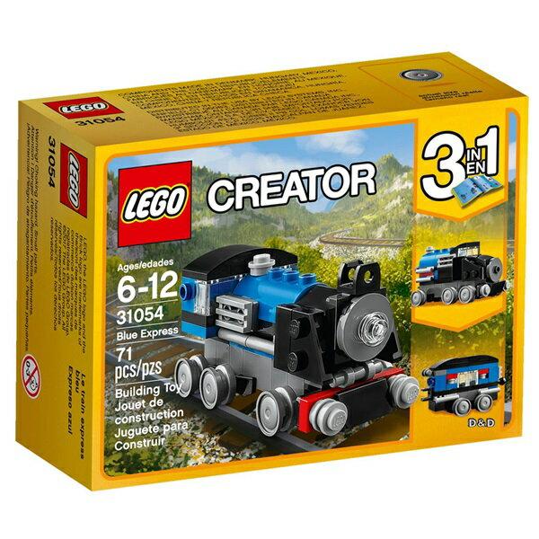 樂高積木LEGO《 LT31054 》2017年Creator 創意大師系列 - 藍色快車