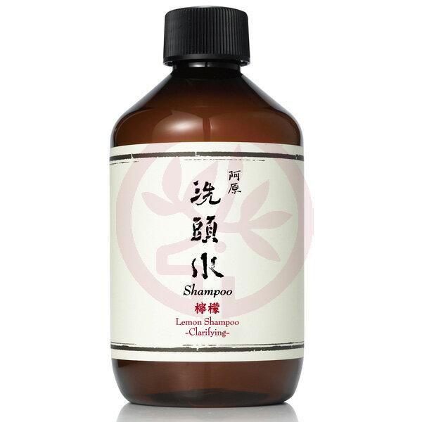 阿原肥皂 檸檬洗頭水(250ml)x1