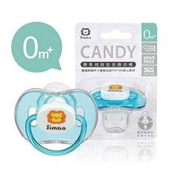 【淘氣寶寶】小獅王 辛巴 Simba 糖果拇指型安撫奶嘴-藍色(初生) 0m+ (S19020)