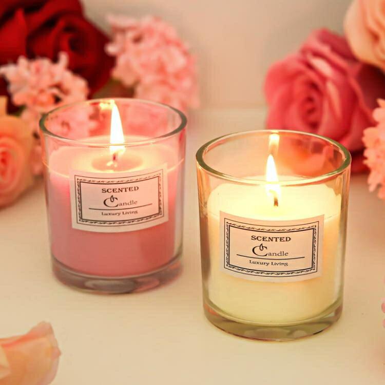 香薰蠟燭安神家用室內臥室持久熏香小眾北歐ins浪漫香氛禮物禮盒