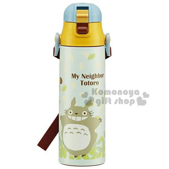 〔小禮堂〕宮崎駿 Totoro龍貓 直飲式不銹鋼保冷瓶《藍黃.葉子.580ml》安全扣壓彈跳蓋.晴空系列