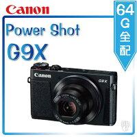 Canon佳能到➤【和信嘉  64G 全配 Canon Power Shot G9X (黑)  +電池+腳架+記憶卡+保護鏡+清潔組+攝影包+保護貼 公司貨