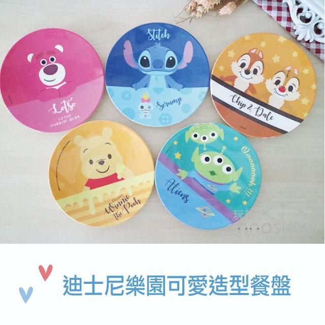 【innoshop 玩新】迪士尼樂園可愛造型餐盤