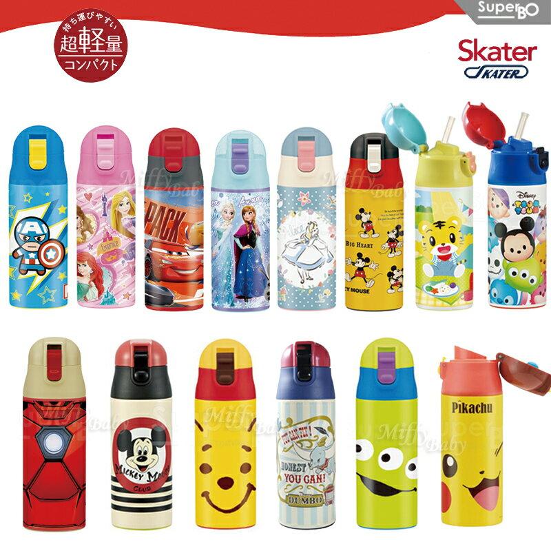 【日本Skater】吸管/直飲不鏽鋼保溫瓶(360ml)米奇 巧虎 愛麗絲 TSUM TSUM-米菲寶貝