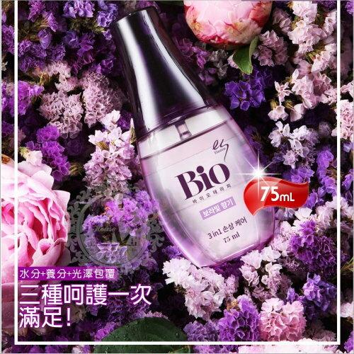 韓國Elastine Bio空氣感護髮精華-75mL(紫羅蘭/紫) [55702]