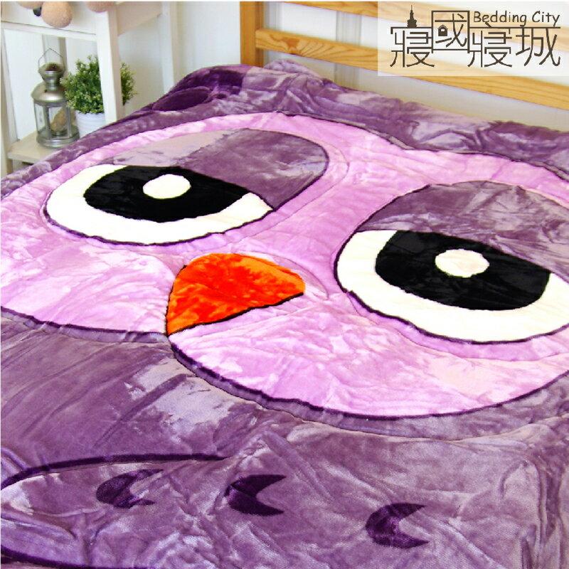動物造型法蘭絨被毯-夜の貓頭鷹【細緻柔順、極暖、可當棉被使用 】#法蘭絨 #寢國寢城 5