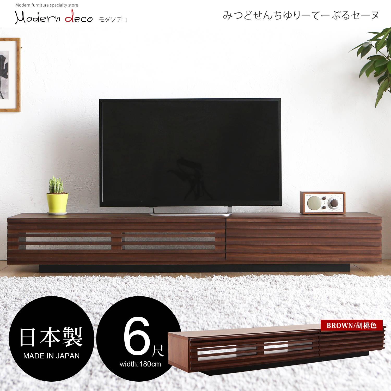 【日本品牌MODERN DECO】Trista翠絲特南洋風6尺電視櫃 / 2色 / H&D東稻家居 / 好窩生活節 0
