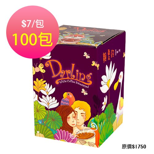 《即期良品5盒》36折  /  單包$7元  /  共6個口味 0