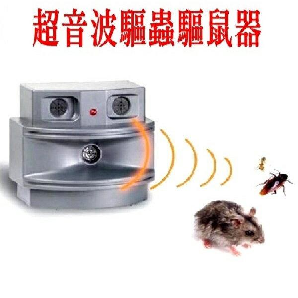 加強版 超音波驅蟲驅鼠器 黑金剛變頻三喇叭 老鼠,蟑螂,跳蚤,蜘蛛【AE15005】i-style居家生活