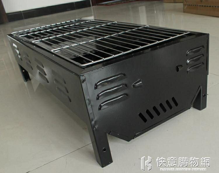 燒烤架家用燒烤爐 戶外5人以上大號野外野餐工具木炭烤肉便攜加厚特惠促銷