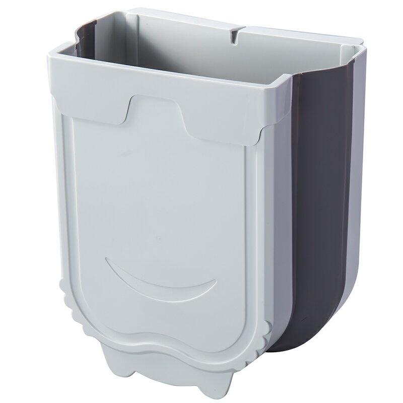 廚房垃圾桶櫥櫃門掛式折疊垃圾桶壁掛式收納桶 99購物節