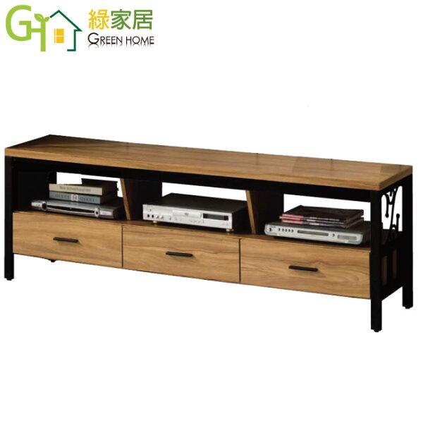 【綠家居】藍柏頓時尚5尺木紋電視櫃視聽櫃