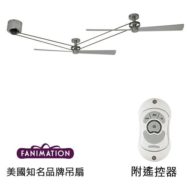 美國知名品牌吊扇專賣店:[topfan]FanimationKellan56英吋吊扇(MA7966BN(1)-HA7966BN(2)-B7966BN(2))刷鎳色