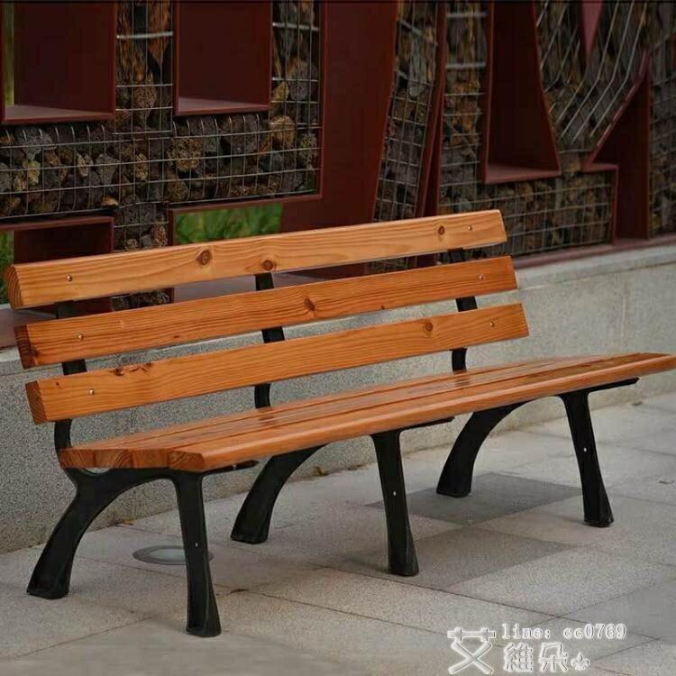 公園座椅 戶外公園椅廣場長排椅鐵藝防腐實木長凳小區園林商場旅游區休息椅  DF