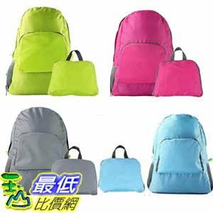 [106玉山最低比價網] 雙肩 摺疊後背包 防水材質 多種顏色可選