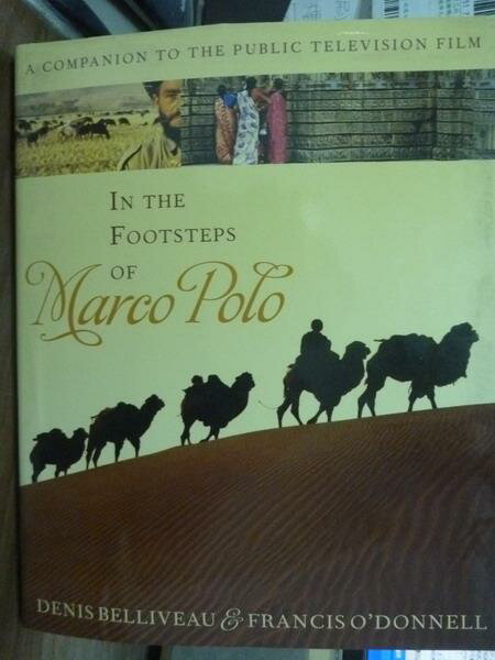 ~書寶 書T2/原文書_PIK~In the Footsteps of Marco Pol