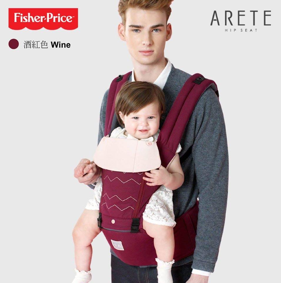 【Fisher-Price費雪】ARETE艾瑞特腰凳式揹巾(背巾)-酒紅色 3