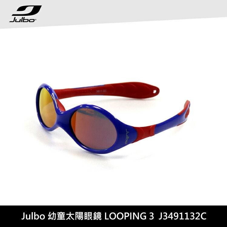 Julbo 幼童太陽眼鏡 LOOPING3 J3491132C  /  城市綠洲 (太陽眼鏡、兒童太陽眼鏡、抗uv) 0