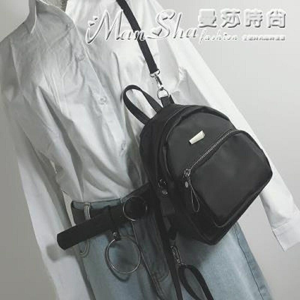 後背包ins超火包牛津布後背包女迷你小包休閒多用小背包旅行包 清涼一夏特價