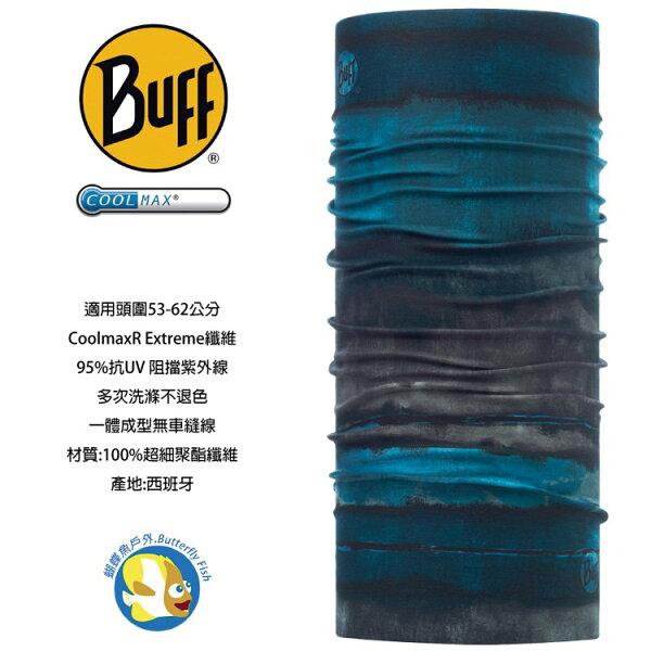 [西班牙製BUFF]Coolmax祕境漂流藍防曬透氣頭巾;BF117026-710;蝴蝶魚戶外