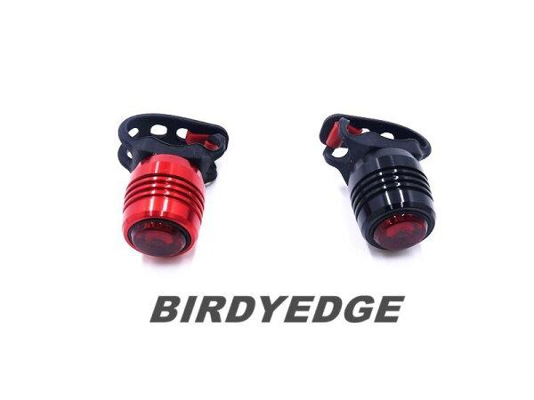 BIRDYEDGE電動滑板尾燈充電式尾燈照明