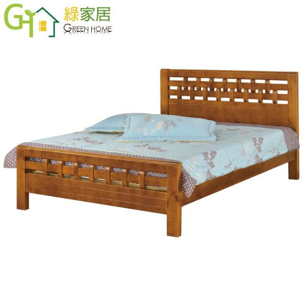 【綠家居】奧特時尚6尺實木雙人加大床台(不含床墊)