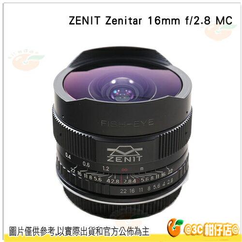 ZENIT Zenitar 16mm f  2.8 MC 魚眼鏡頭  大光圈 for CA