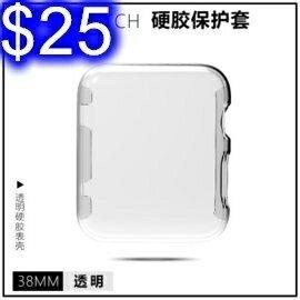 蘋果手錶 PC硬殼 iwatch series2/3手錶 Apple watch超薄透明手錶殼 38mm/40mm/42mm/44mm