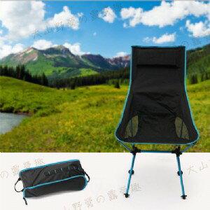 【露營趣】TNR-228 超輕鋁合金高背椅 折疊椅 摺疊椅 休閒椅 月亮椅 太空椅 輕便椅 躺椅