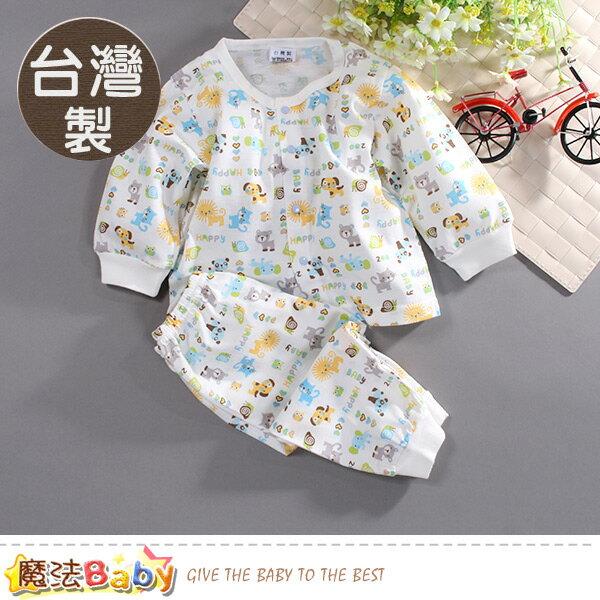 0~2歲嬰幼兒套裝台灣製薄長袖居家冷氣房套裝魔法Baby~k50672