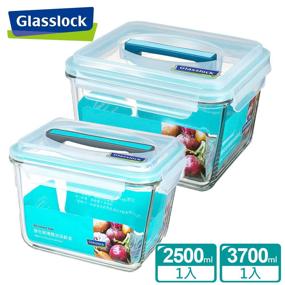 glasslock Glasslock  附提把手提強化玻璃保鮮盒-長方形2500ml+3700ml/韓國製造/可微波/野餐手提款/耐瞬間溫...