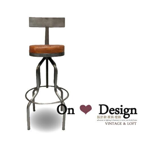On ~ Design ❀ LOFT 工業 復古仿舊鐵件 駱駝真皮座墊 咖啡廳 特拉皮革