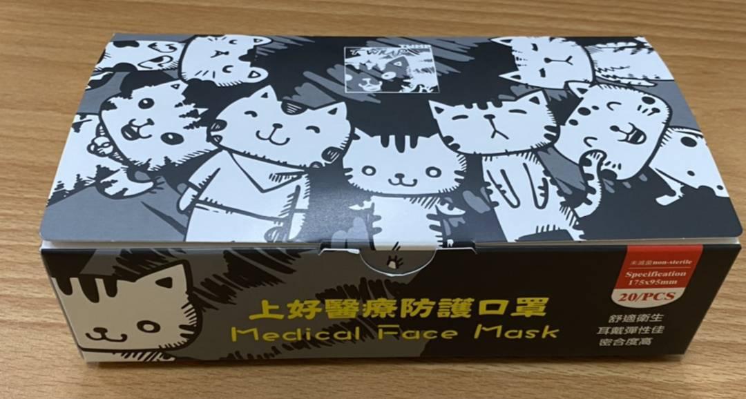 【上好】☆MD雙鋼印☆限定款☆台灣貓皮☆聯名口罩☆貓咪☆圖案☆成人☆醫療☆MIT☆口罩☆