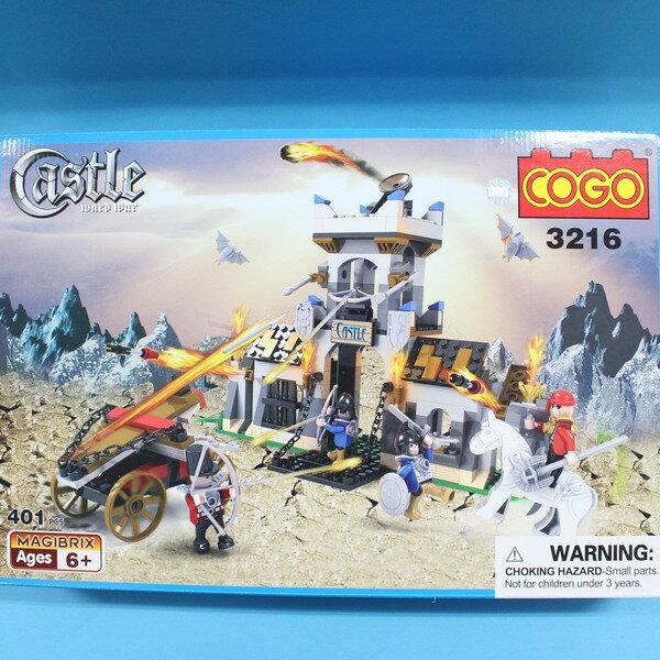 COGO 積高積木 3216 城堡積木 可與樂高混拼(中)約401片入/一盒入{促700}~CF122758~