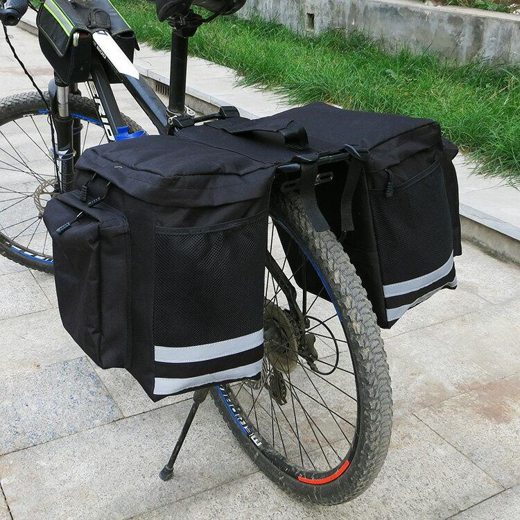 自行車後座包 自行車馱包山地車大容量騎行包防水后貨架包后座尾包車架駝包裝備 【CM2989】