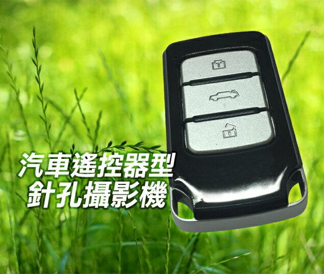 雲灃防衛科技 台製晶片高清HD 1080P汽車遙控器針孔攝影機