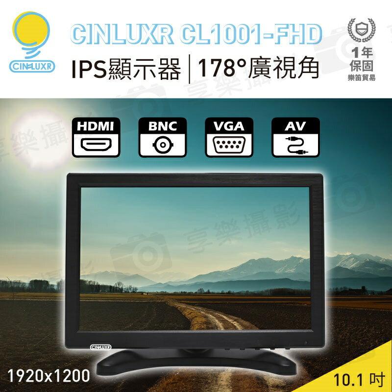 [享樂攝影]Cinluxr CL1001-FHD 10.1吋 IPS直播監看螢幕1920x1200 支援BNC 另有1280x800