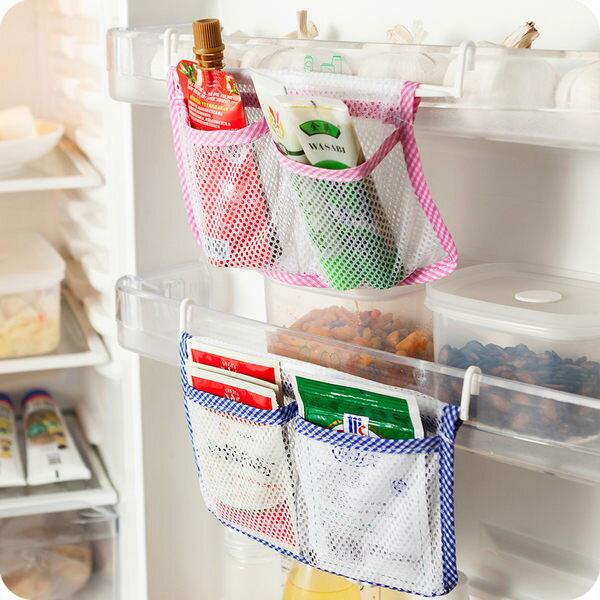 PS Mall 冰箱掛式收納袋 透氣袋~J1518~ ~  好康折扣