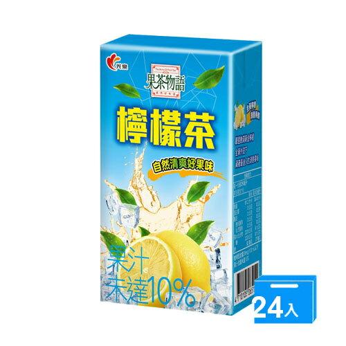 光泉果茶物語檸檬茶250ml~24~愛買~