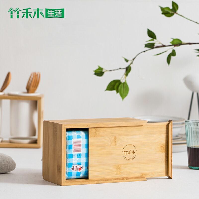 紙巾盒楠竹紙巾抽紙盒抽紙盒客廳茶幾收納盒抽紙巾盒