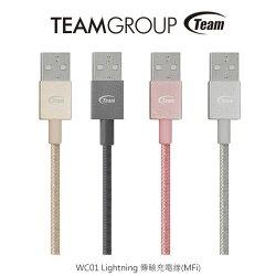 【愛瘋潮】99免運 Team WC01 Lightning 傳輸充電線(MFi)